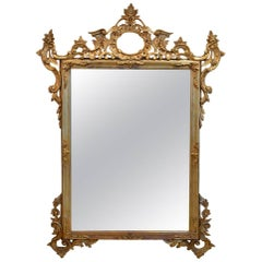 Louis XV Style Gold Gilt Mirror