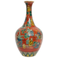 Japanese Deep and Bright Red colors Kutani Ware Vase by Aoki Mokubei, 1950s