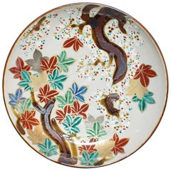 Japanese Autumn Leaves Pattern on Inuyama Ware Plate, 2000s