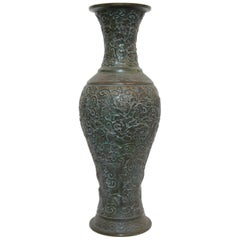 Japanese Floral and Leaf Vine Motife on Bronze Ikebana Vase, 1950s
