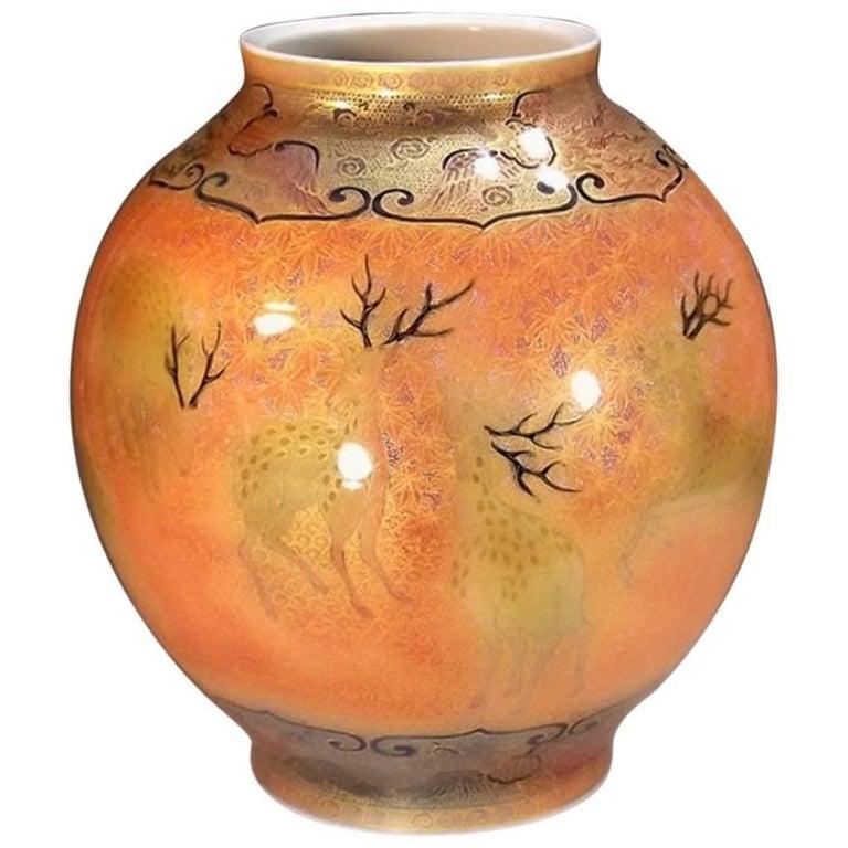 Japanese Ovoid Gilded Hand-Painted Imari Porcelain Vase by Master Artist