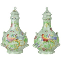 Pair of Antique Copeland Spode Chintz Pattern Chinoiserie Style Cover Vases