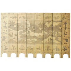 Chinese Eight-Panel Monochromatic Ivory Coromandel Screen