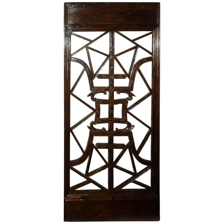 "Elm Wood Lattice Wall Panel, ""Longevity"", Zhejiang, Late 19th Century"