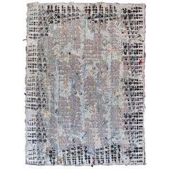 Pat Hammerman Handmade Paper I, Framed