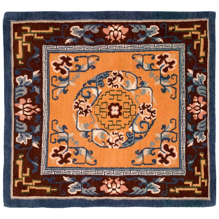 Small Square Tibetan Area Rug/Meditation Mat For Sale At