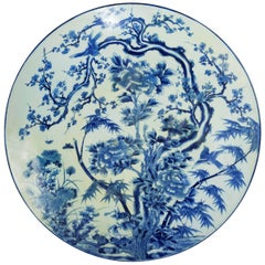 Late 19th Century Oriental Porcelain Charger of Dish Form