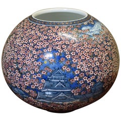 Contemporary Japanese Ovoid Hand-Painted Decorative Vase by Master Artist
