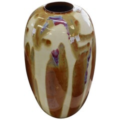 Contemporary Japanese Decorative Porcelain Vase by Master Artist