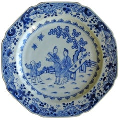 18th Century Chinese Porcelain Plate Blue and White Figures, Qing Qianlong