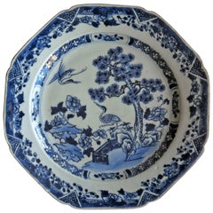 18th Century Chinese Porcelain Plate Blue and White Two Storks Qing Qianlong