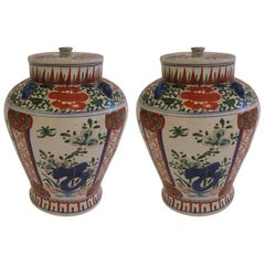 "Pair of Chinese ""Wucai"" Style Porcelain Covered Jars"