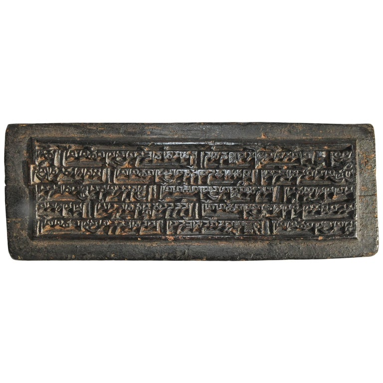 Wood Print Block Hand-Carved Tibet Early 20th Century Religious Text