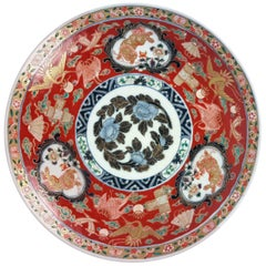 19th Century Japanese Imari Pottery Dish with Cranes