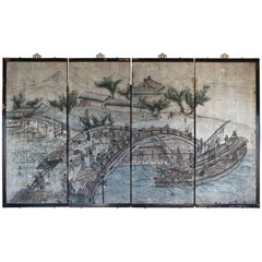 Chinese Watercolor Screen