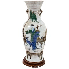 Vintage Crackle-Glaze Asian Porcelain Urn