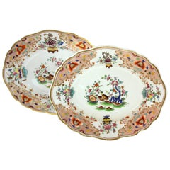 "Pair of English Chamberlains 'Worcester' Porcelain ""Kakiemon"" Decor Platters"