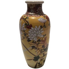 19th Century Early Satsuma Vase