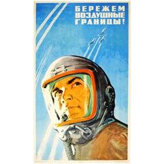 Original Vintage Soviet Propaganda Poster - We Guard The Air Borders! USSR Pilot
