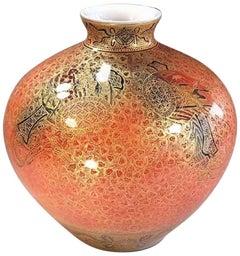 Japanese gilded Hand-Painted Imari Porcelain Vase by Master Artist