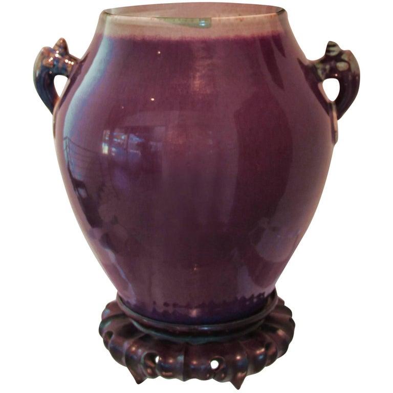 Oxblood Vase Deer Handles China Ching Dynasty Red Blue Burgundy For