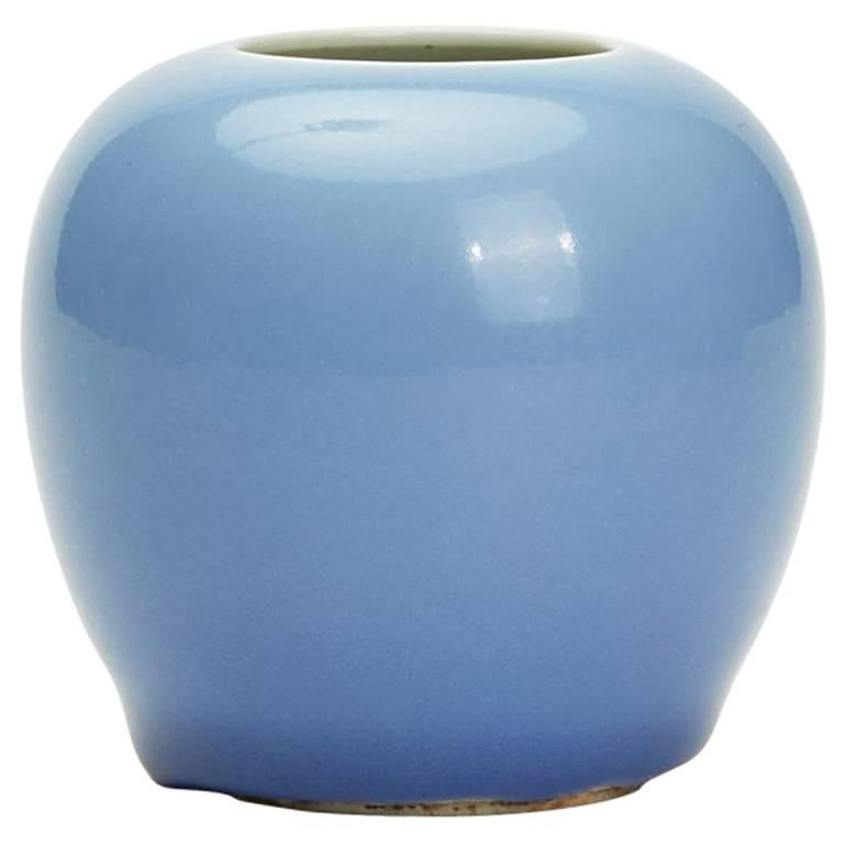 Chinese Imperial Blue Porcelain Brush Washer