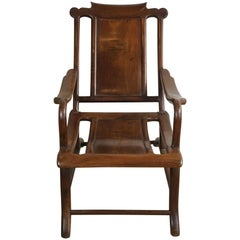 Chinese Plantation Chair in Walnut