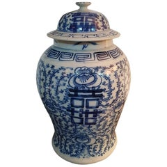Late 19th Century Chinese porcelain jar or vase with Double Happiness
