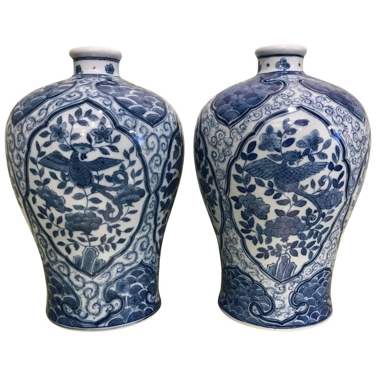 Pair of Korean Blue and White Vases For Sale
