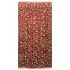Antique Tekke Bokhara Rug Carpet Circa 1890