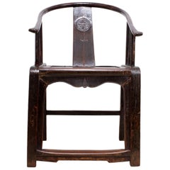 Chinese Elm 19th Century Horseshoe Chair