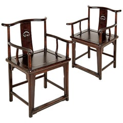 Pair of Chinese Ruyi Official's Chairs