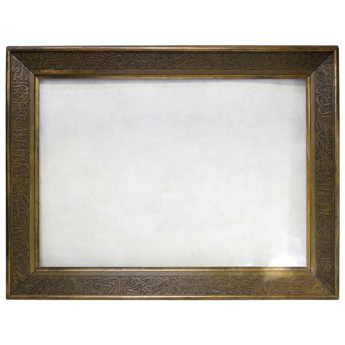 Monumental Carved Oriental Giltwood Frame, Early 1900s
