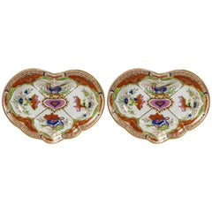 Worcester Porcelain Dragon in Compartments Heart Shaped Dishes, Pair