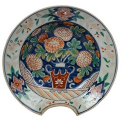 Chinese Porcelain Bowl Made during the Daoguang Period circa 1820