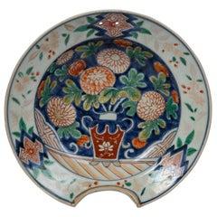 Chinese Qianlong Porcelain Bowl