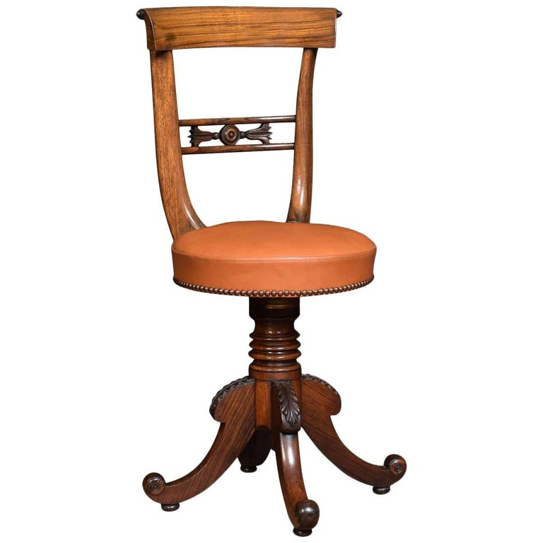 Victorian Rosewood Revolving Dressing / Music Chair