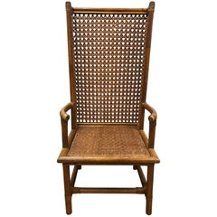 Danish Midcentury Tall Rattan Wicker Wingback Chair