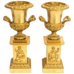 Antique Pair of French Gilt Bronze Empire Revival Garniture Urns 19th Century