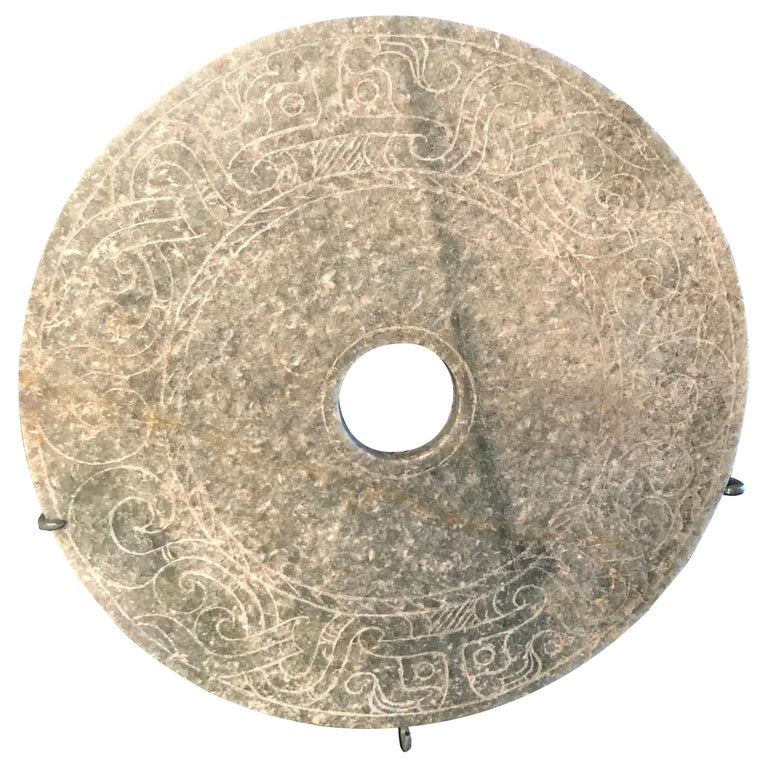 Important Ancient China Jade Bi Disc, Han Dynasty 206 BC-220 AD For Sale