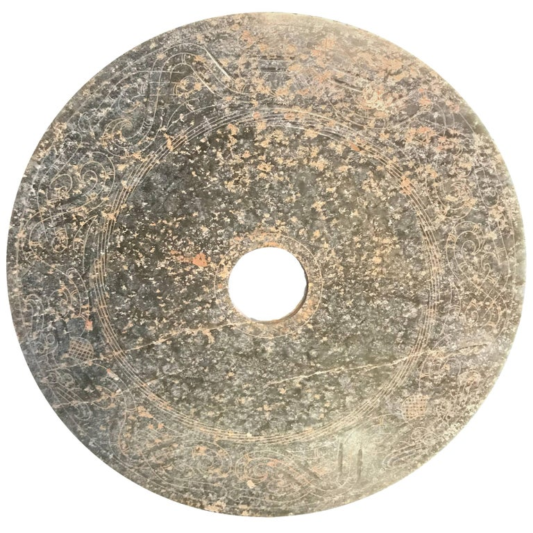 Important Ancient China Jade Bi Disc, Han Dynasty 206 BC- 220 AD, #2 For Sale