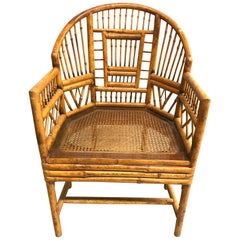Vintage Bamboo and Rattan Armchair