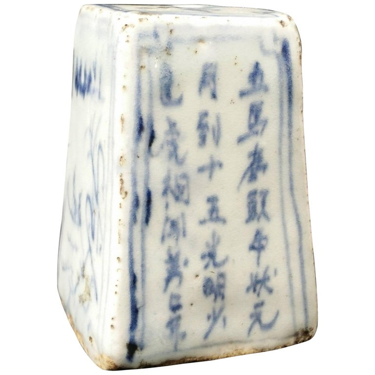 Early 17th Century Ming Tianqi Reign Blue and White Porcelain Water Dropper