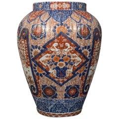 Japanese Imari Tall Fluted Vase