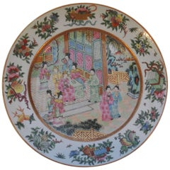 Fine Canton Medallion Court Scene Charger