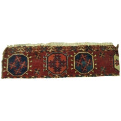 Antique Turkeman Fragment Rug