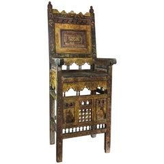 Jewish Chair for Circumcision, Tunisia, 18th Century