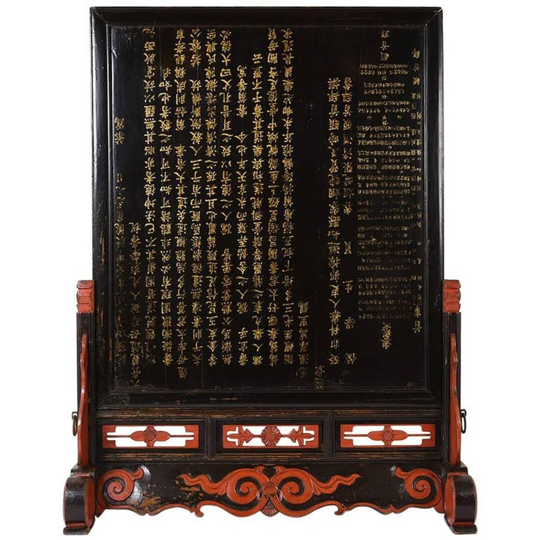 Chinese Decorative Panel or Room Divider