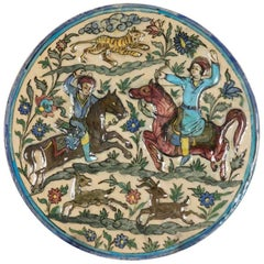 Persian Glazed Ceramic Rondel with Archers on Horseback, Large-Scale
