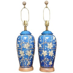 "Superb Pair of Chinese Lamps with ""Bamboo"" Accents"